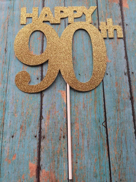 90th Birthday Cake Topper 90 Ninety Gold Top