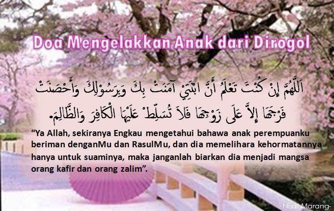 Doa Untuk Anak Perempuan Du a