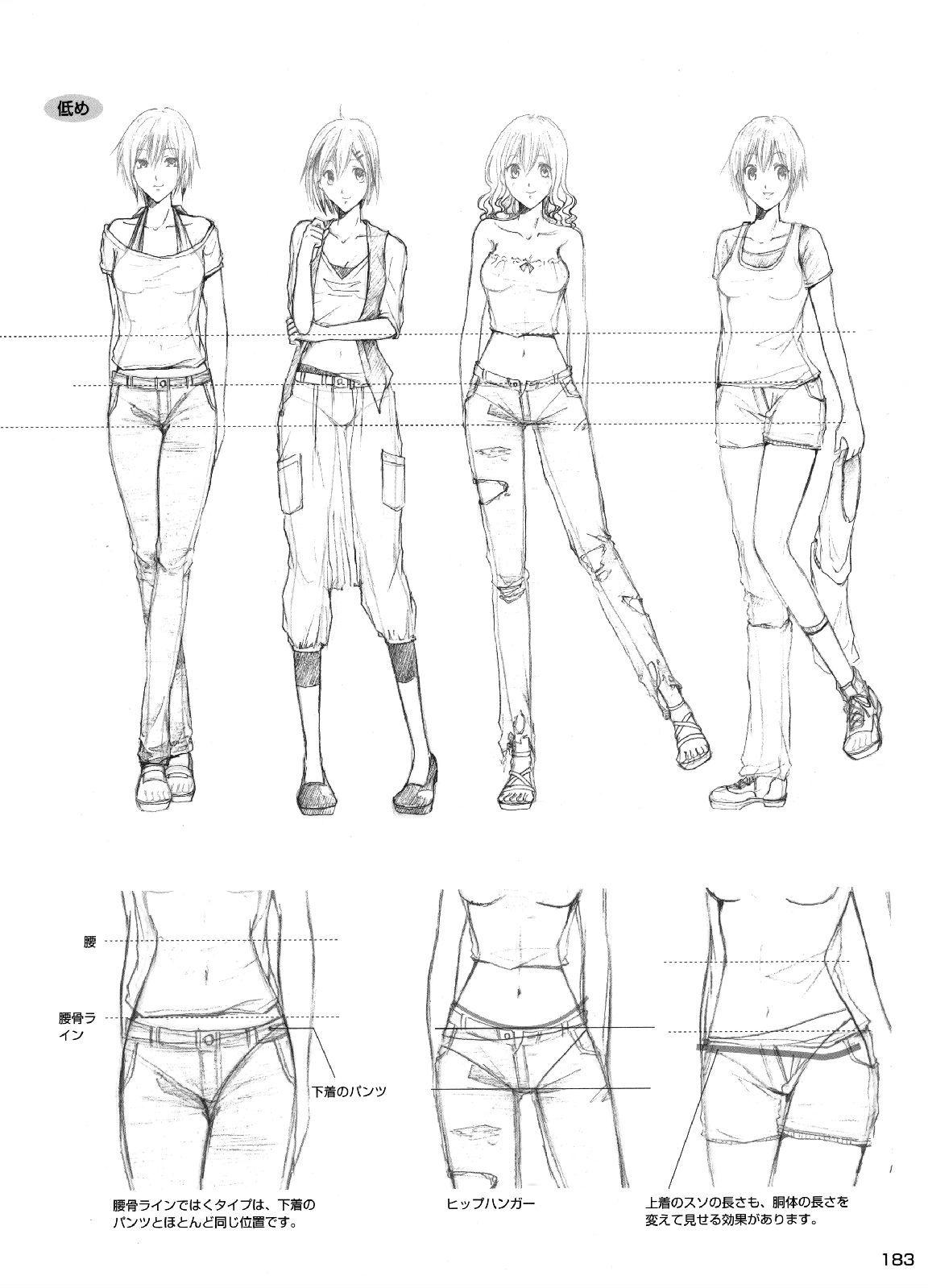 Inspiration Clothing Poses Manga Art Drawing Anime