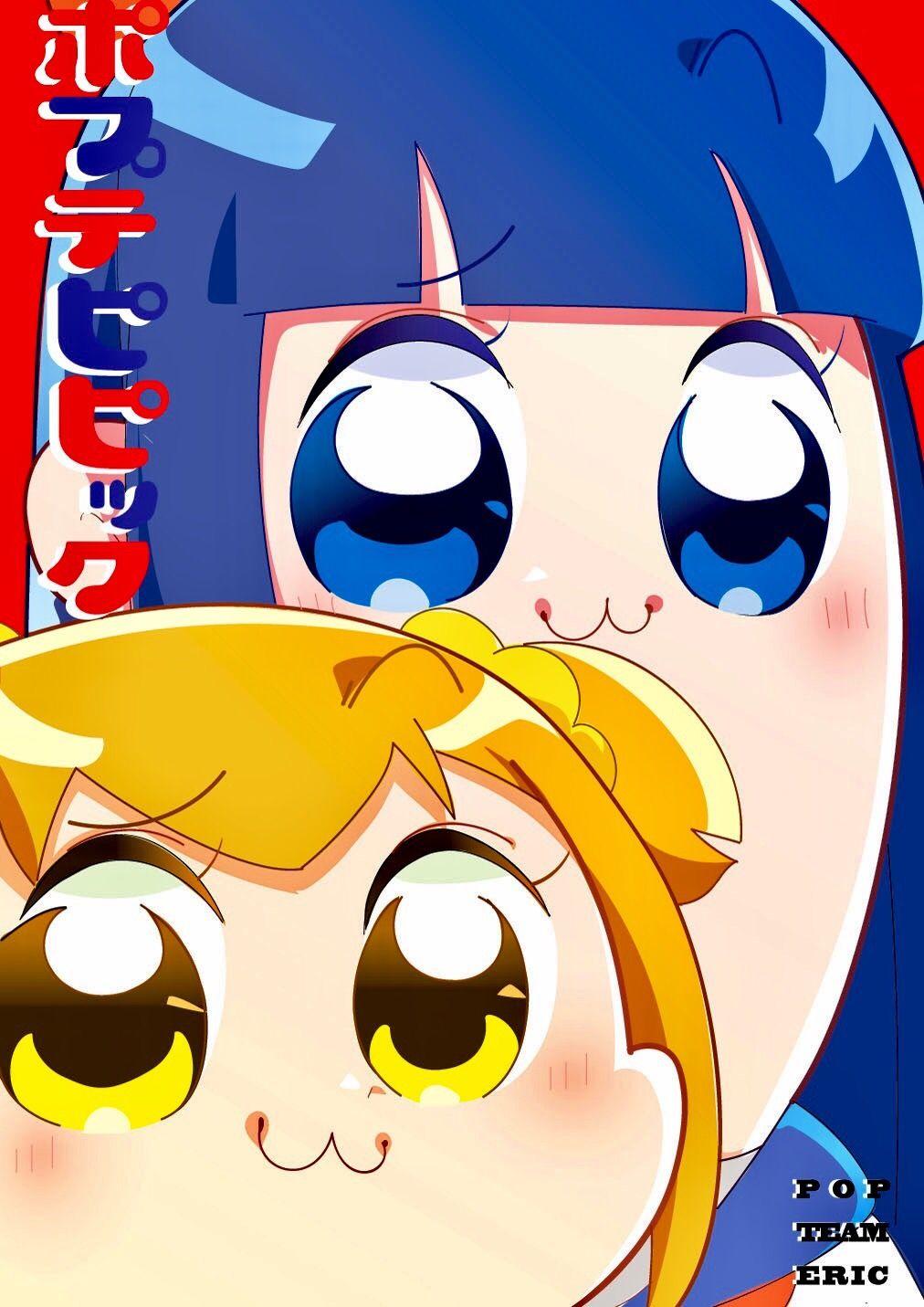 ポプテピピック Anime Japones Dibujos Anime