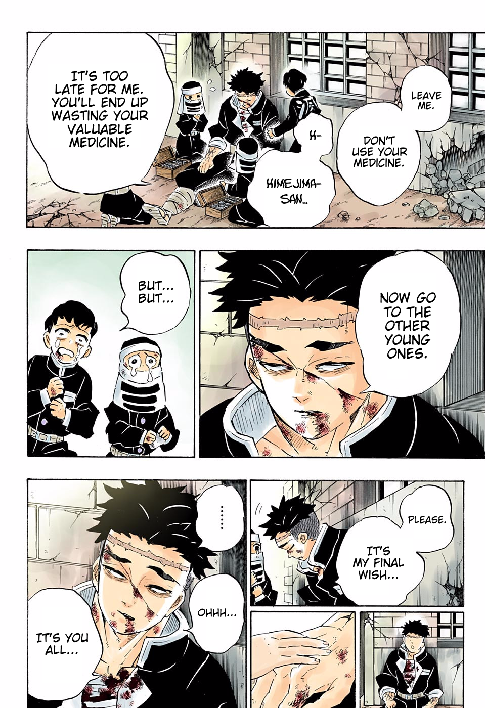 Kimetsu no Yaiba Digital Colored Comics Chapter 200 in