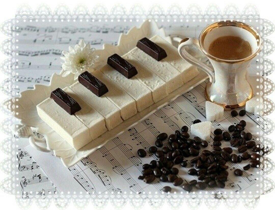 Тебя люблю, музыкальные открытки с добрым утром на телефон с кавказской музыкой