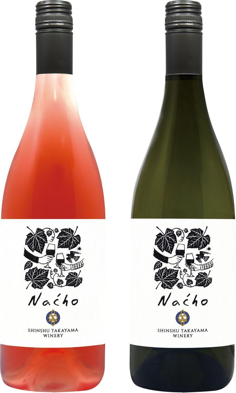 Pin By Masahiro Inoue On Illustration In 2020 Brand Packaging Packaging Design Soju Bottle