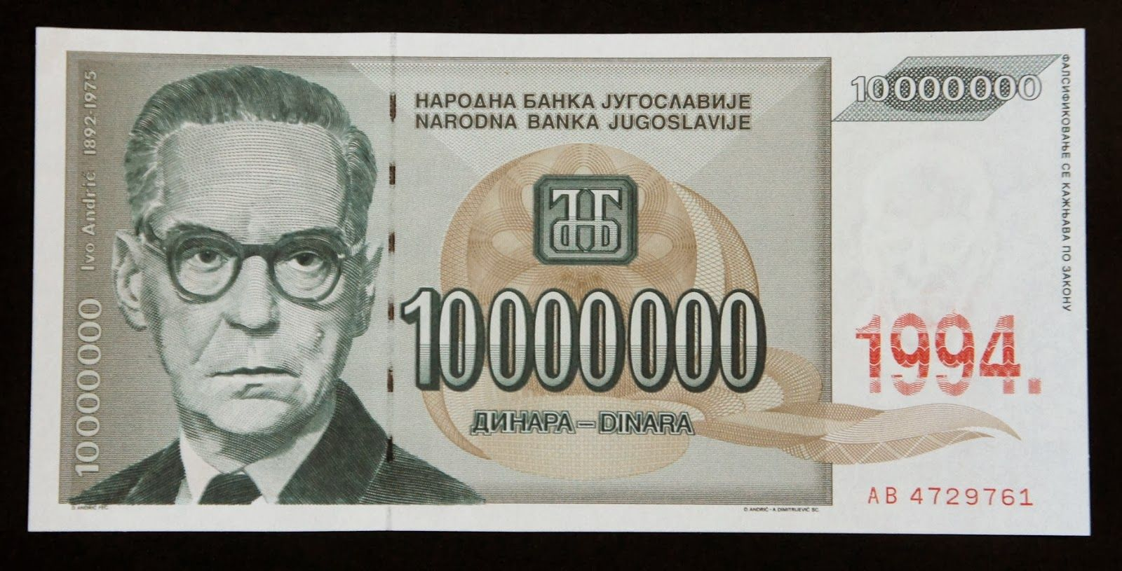 Marks Money Museum Rare Banknotes  Billion Dinara Hyperinflation Overprint Money