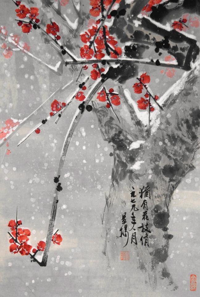 Minimalist Mi Jingyang 米景扬 1936 n 648—960 Chinese PrintsJapanese PaintingChinese Photo - Minimalist japanese painting Picture