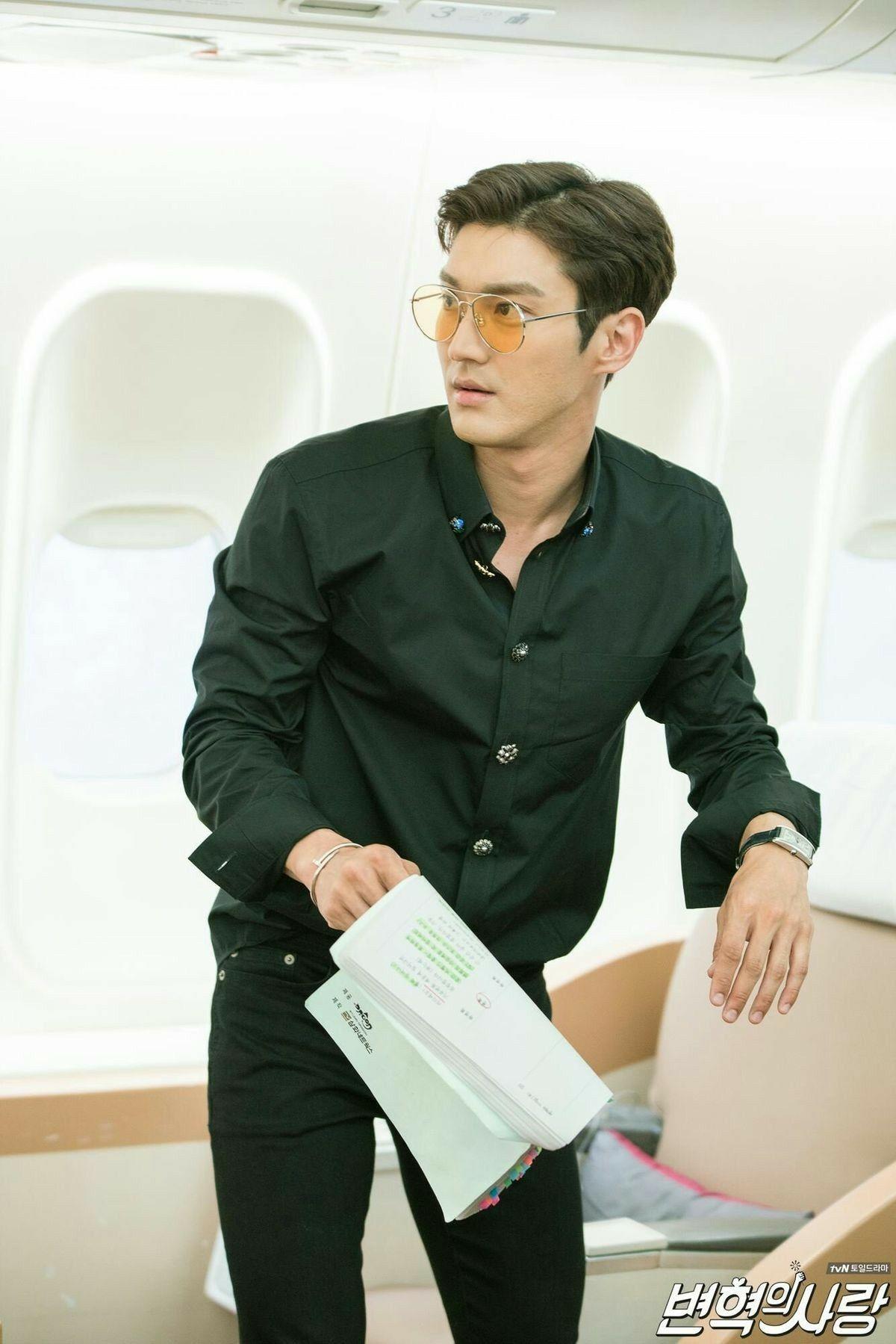 Siwon Sj Aktor