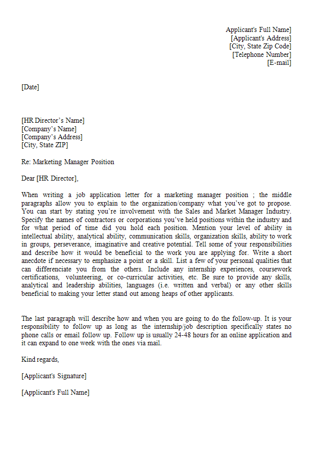 Cover Letter Example Human Resources Park Human Resources CL Park