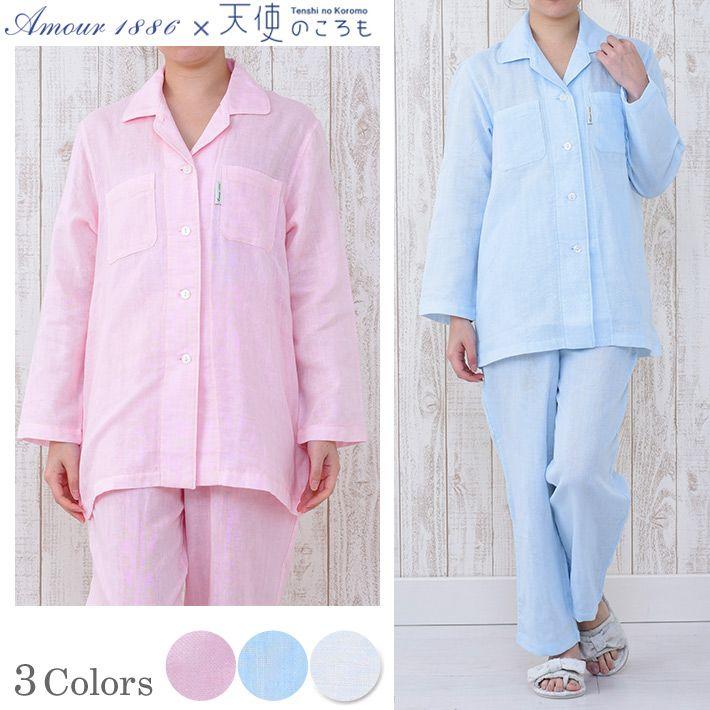 ワコールシルクパジャマ 睡眠科学(絹100%) 無地カラー 長袖メンズパジャマ カラー:サックス M寸・L寸あります 送料無料 即日出荷可能 パジャマ  パジャマハウス