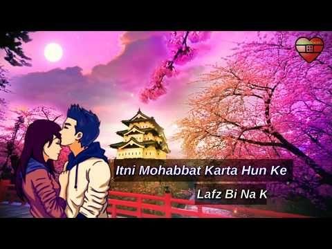 Itni Mohabbat Karta Hun| Darshan Raval| Official Lyrics
