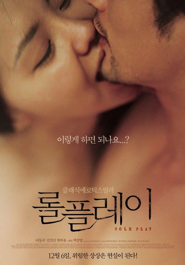 Film erotica producations movie reviews