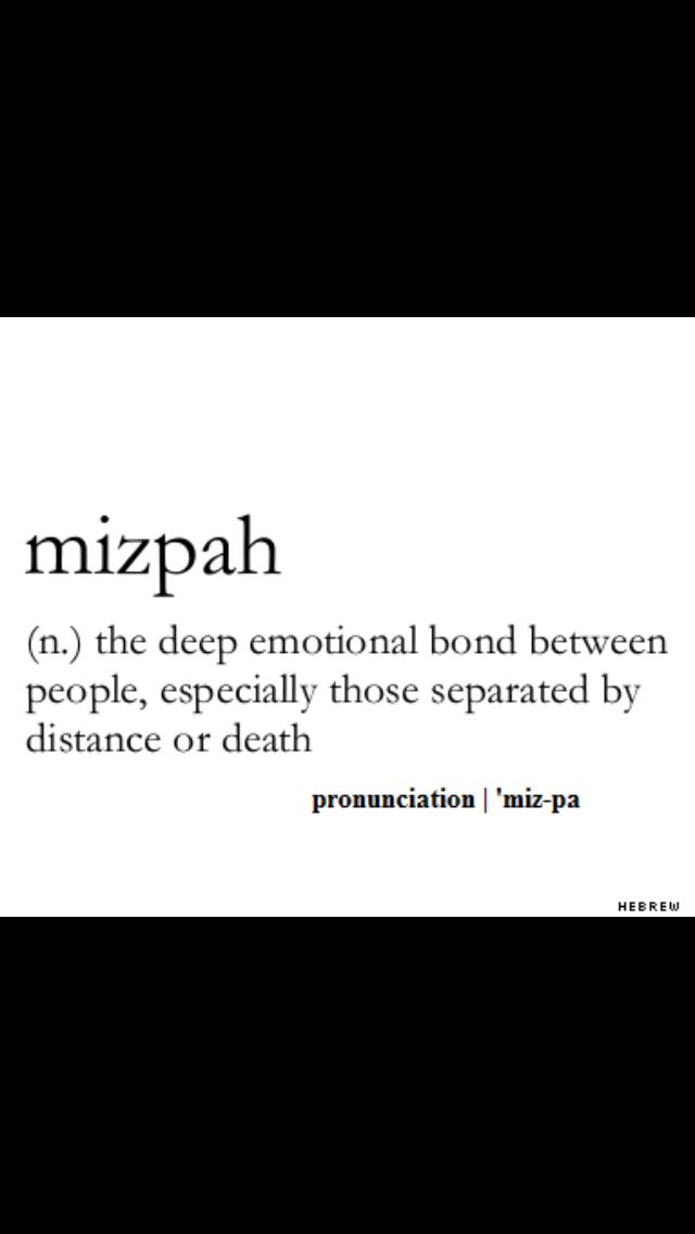 i love these words i here deeper meaning words quotes