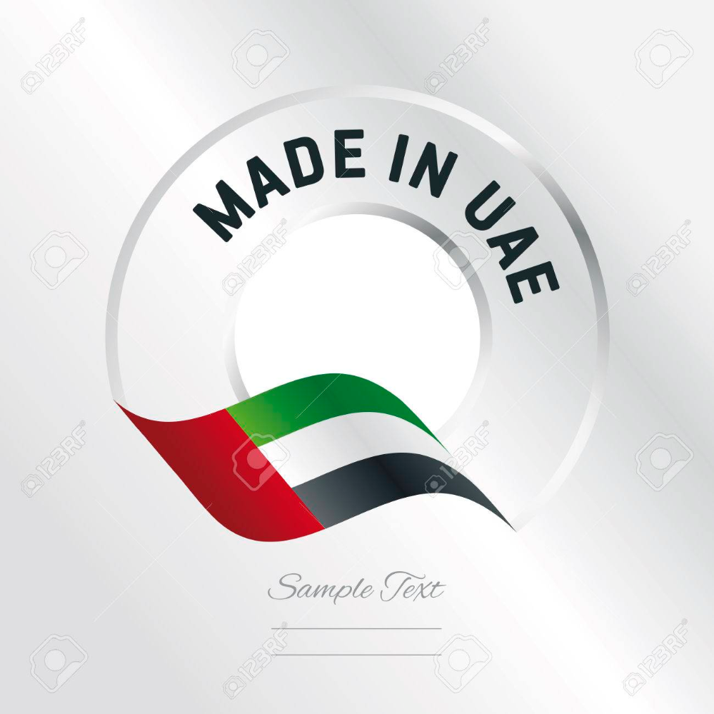Made In Uae Transparent Logo Icon Silver Background Silver Background Logo Icons Icon