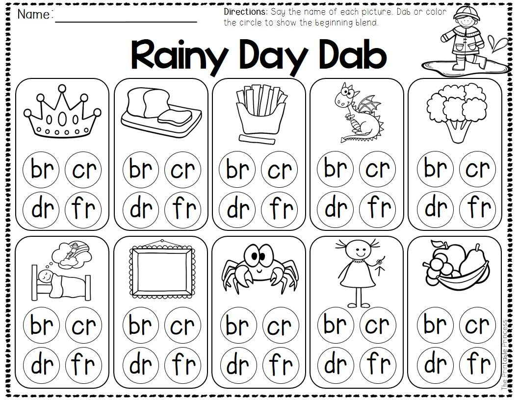 R Blends Worksheet First Grade