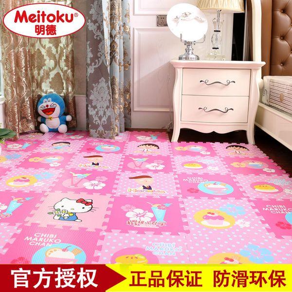 明德泡沫地垫  儿童卧室地板垫30cm宝宝爬行垫塑料卡通拼图地垫