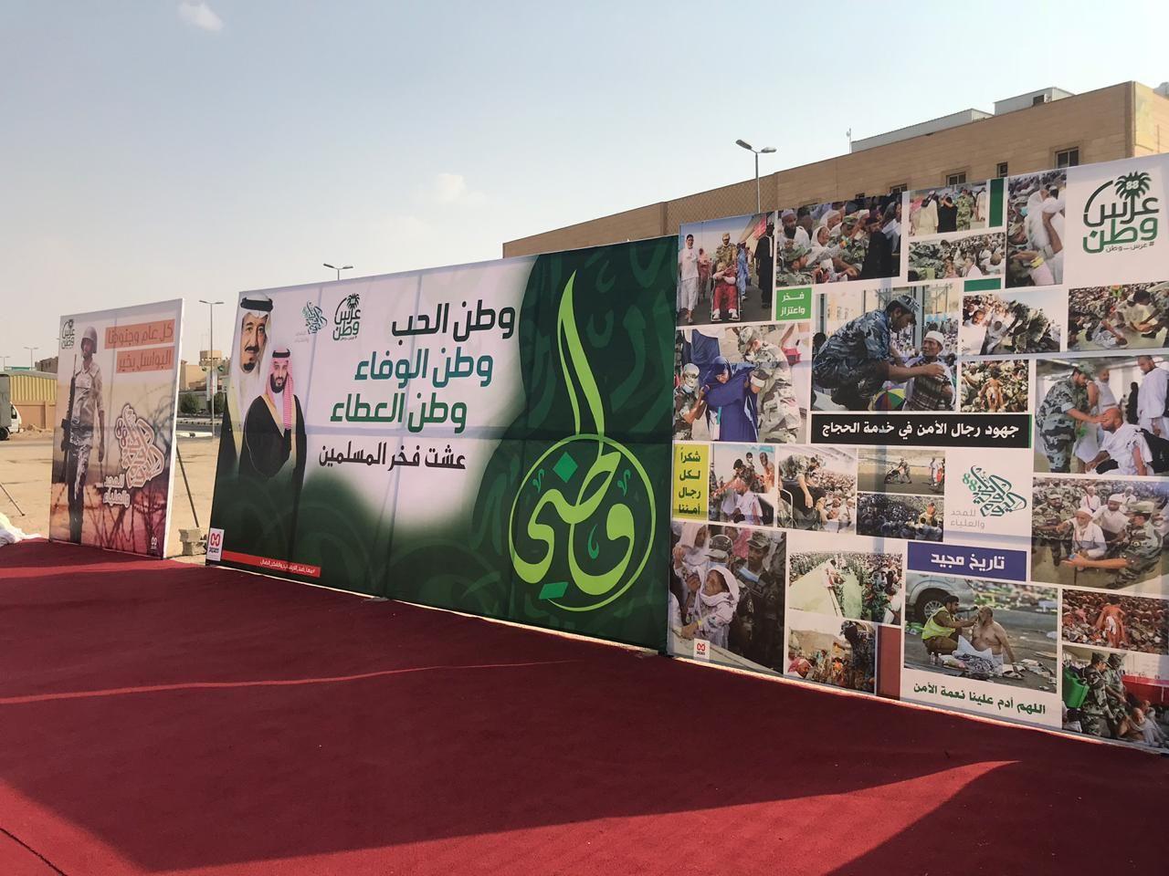 Pin By ممدوح للدعاية والإعلان Mamdouh On Banarat بنرات Photo Wall Decor Home Decor