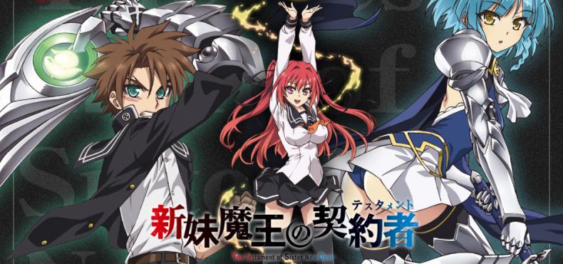 Shinmai Maou No Testament Complete Batch Episode 1 12 720p