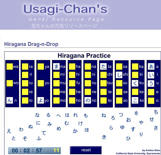 Hiragana N: Usagi's Hiragana & Katakana Drag-n-Drop Game