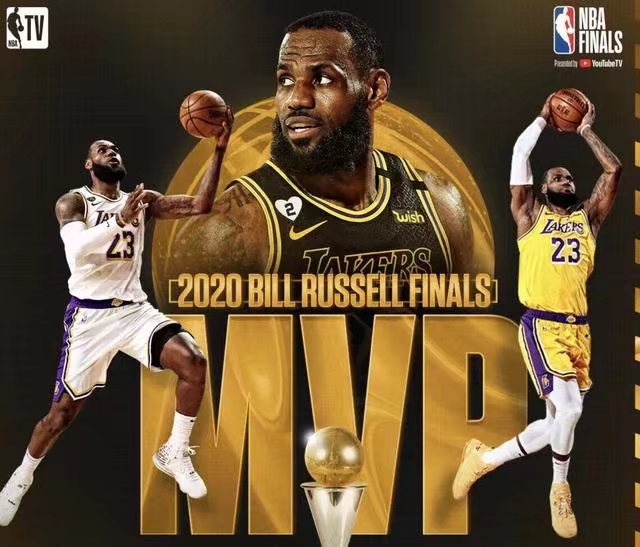 Pin By Tom Liu On Los Angeles Lakers Purple Gold Dynasties In 2020 Nba Tv Lebron James Nba Champions