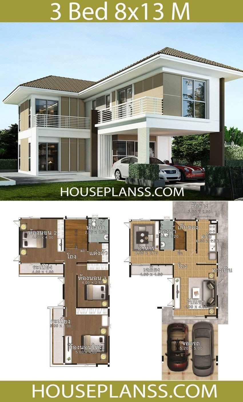 Modern House Designs Double Floor House Plans Idea 8x13 With 3 Bedrooms Beautiful House Plans House Plans Model House Plan