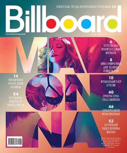MadonnaTribe - Home of Madonna News