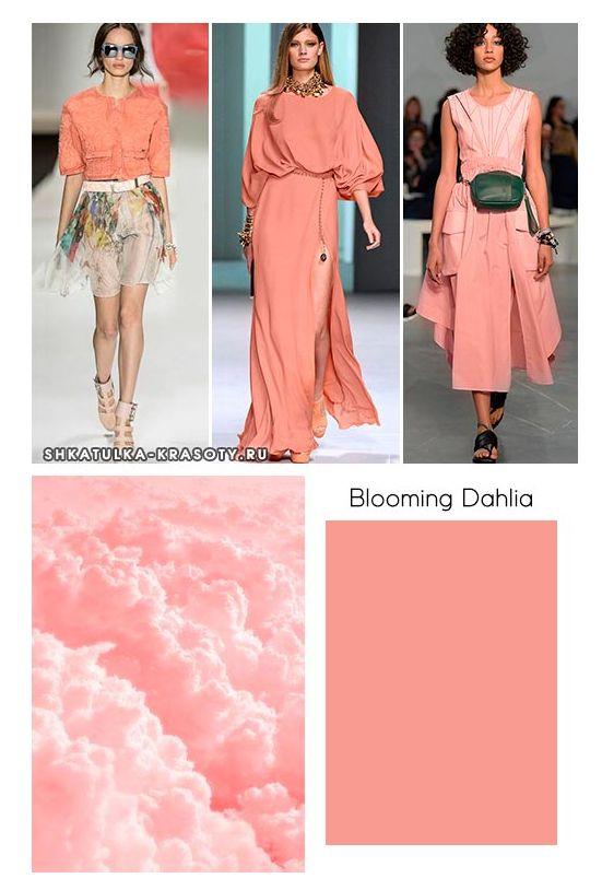 Spring 2018 colors fashion dresses