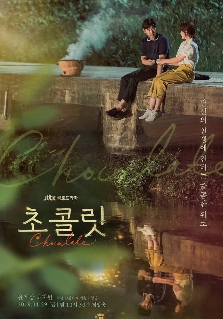 Sinopsis Chocolate Episode 1 16 Lengkap Korean Drama Drama