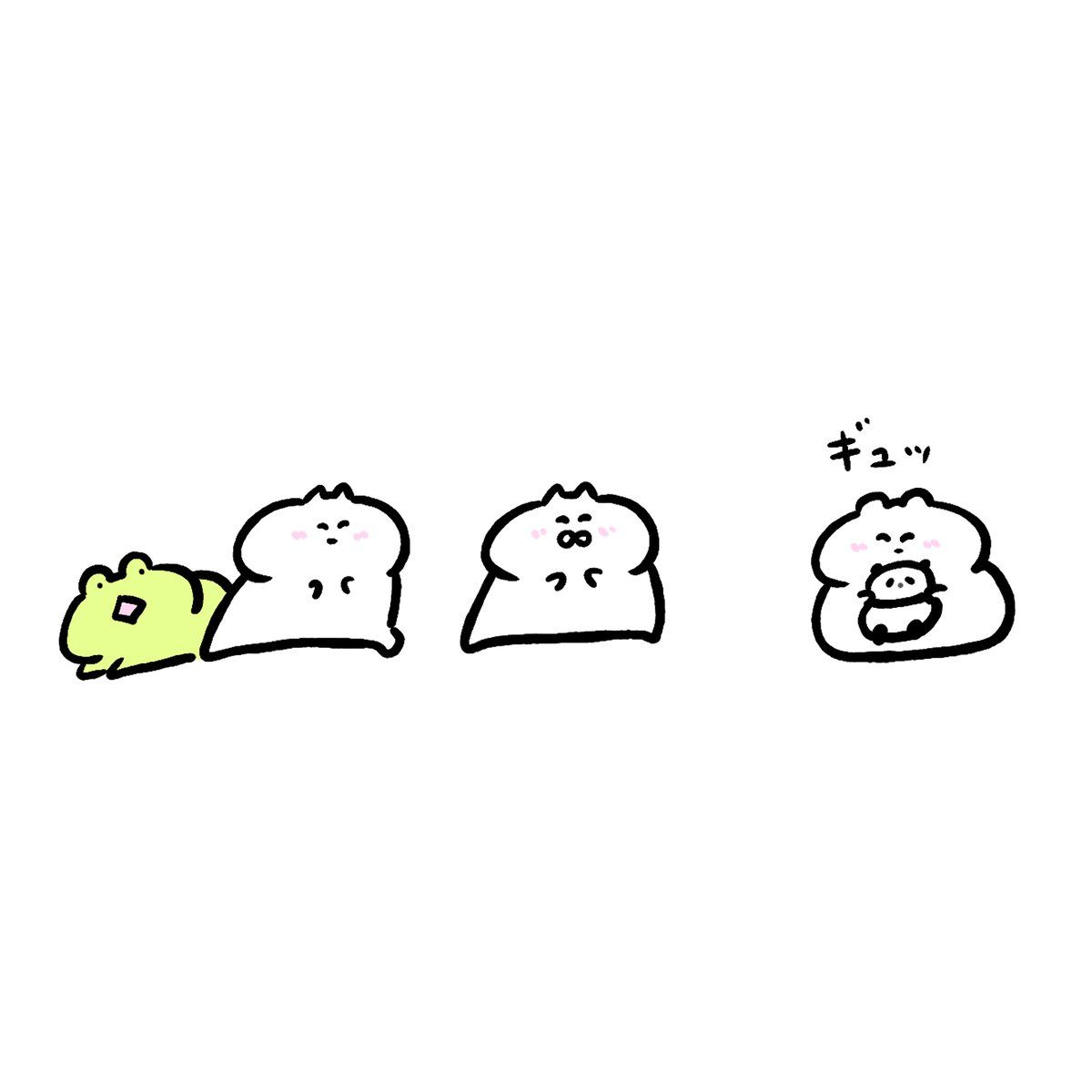 (23) Twitter