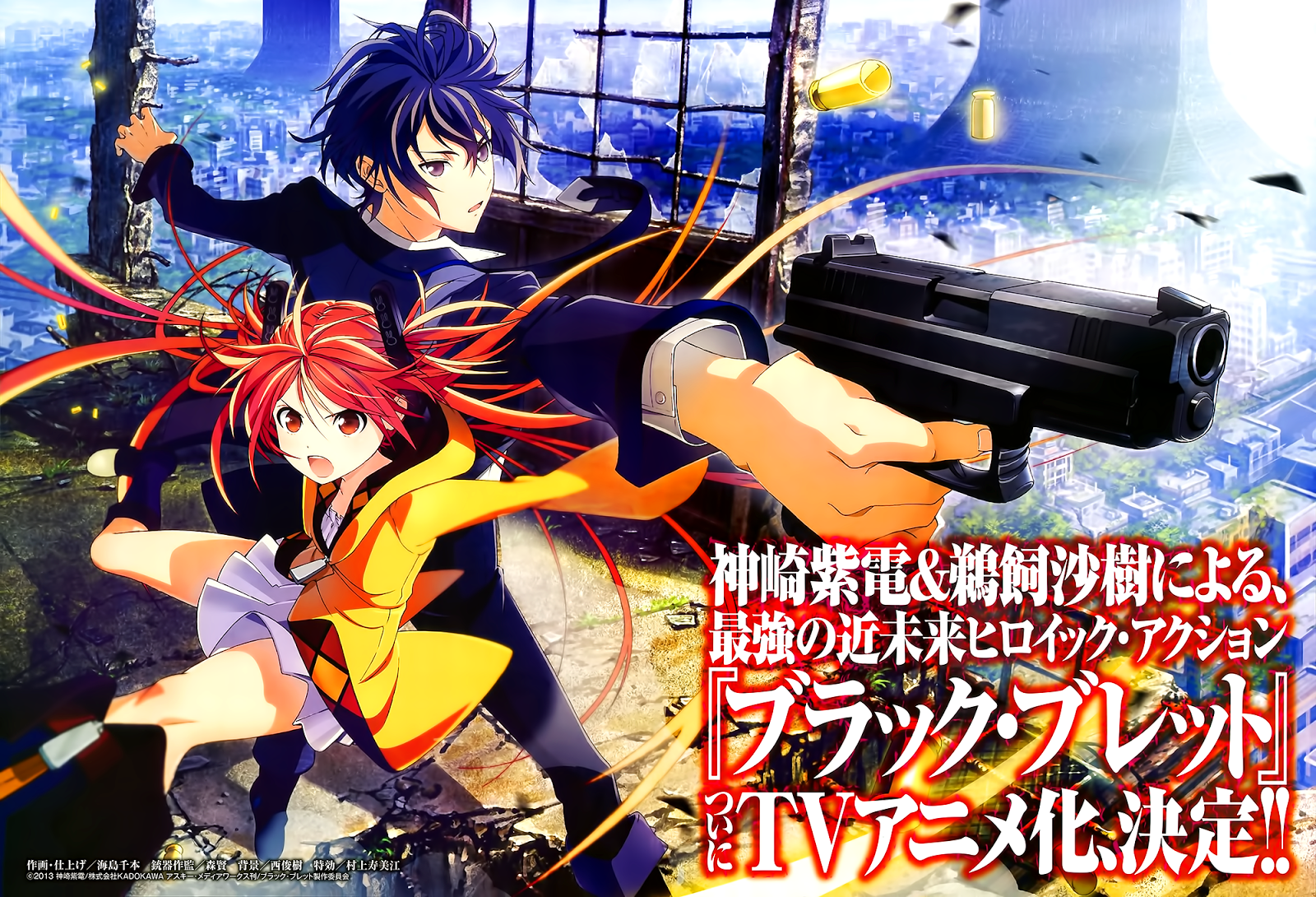 Download Anime Beberapa Series Keren Yang Wajib Kalian Tonton Ngombet