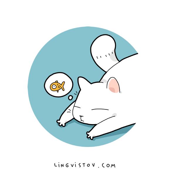 lingvistov com illustrations doodles joke humor