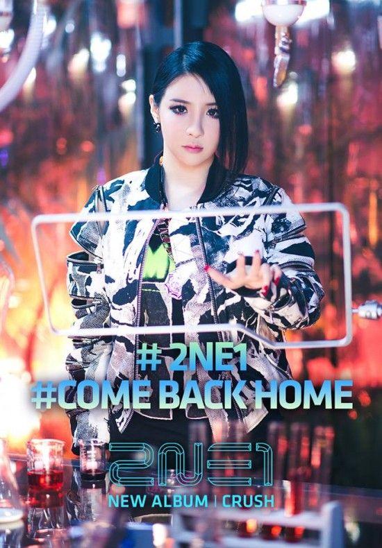 2NE1 release 'Come Back Home' MV stills   allkpop.com