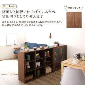 オープンシェルフ 収納ラック 幅120cm 『タナラボ』上台 北欧風 木製 リビング収納 ダークブラウン 茶 :ds-2…