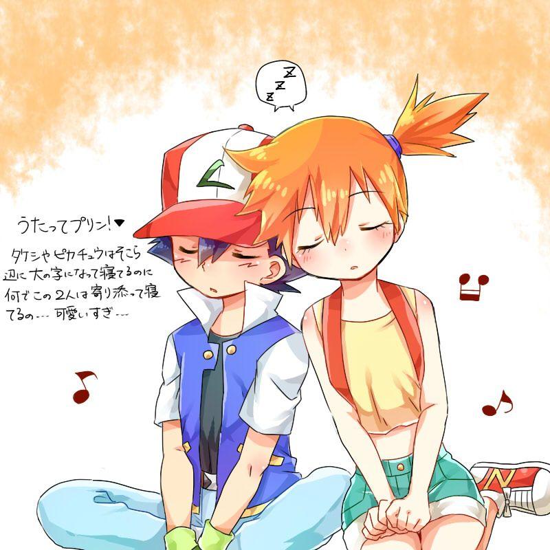 Pokeshipping Sleeping Just Like I Need To Be Doing Xd Pokemon