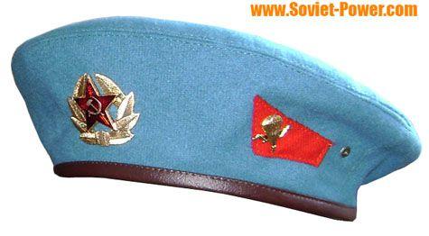 1d4f0ee269e3b Soviet Airborne troops blue BERET hat