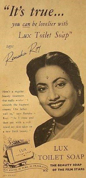Renuka Roy | Rare Indian actresses ads | Lux ad, Old