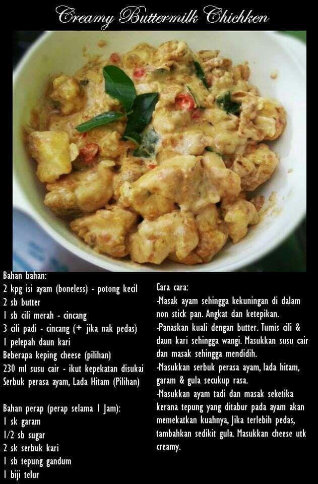 Creamy Buttermilk Chicken Chicken Recipes Buttermilk Chicken Food