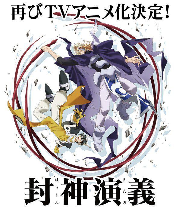 Hakyuu Houshin Manga: 「anime」おしゃれまとめの人気アイデア|Pinterest |ham【2019】
