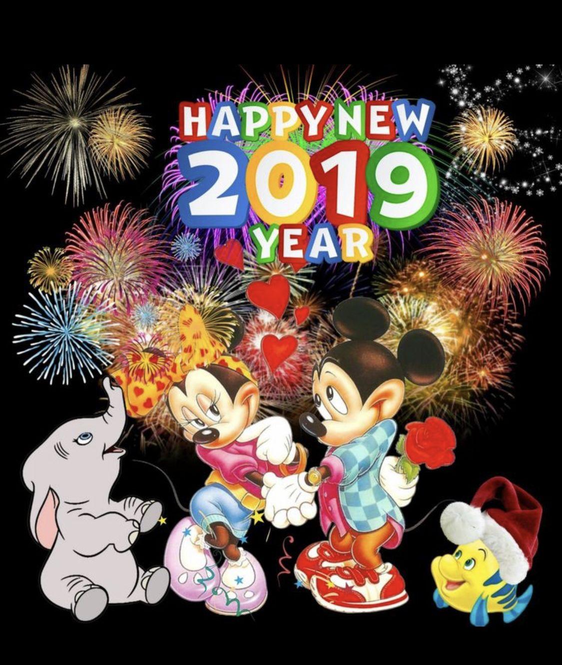 Happy New Year Disney happy new year, Mickey christmas