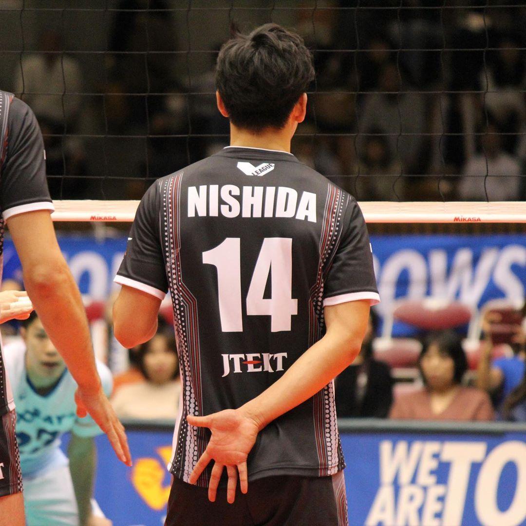 Yujinishida Nishida Volleyball Di 2020