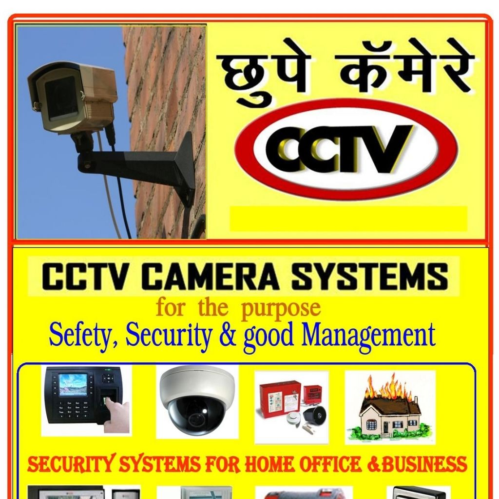Mumbai`s CCTV Camera is a free Mobile App created for iPhone