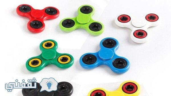 لعبة سبينر الأصلية 2017 اضرار لعبة سبنر التي اجتاحت العالم احذروها Spinner Fidget Spinner Simple Designs Toys