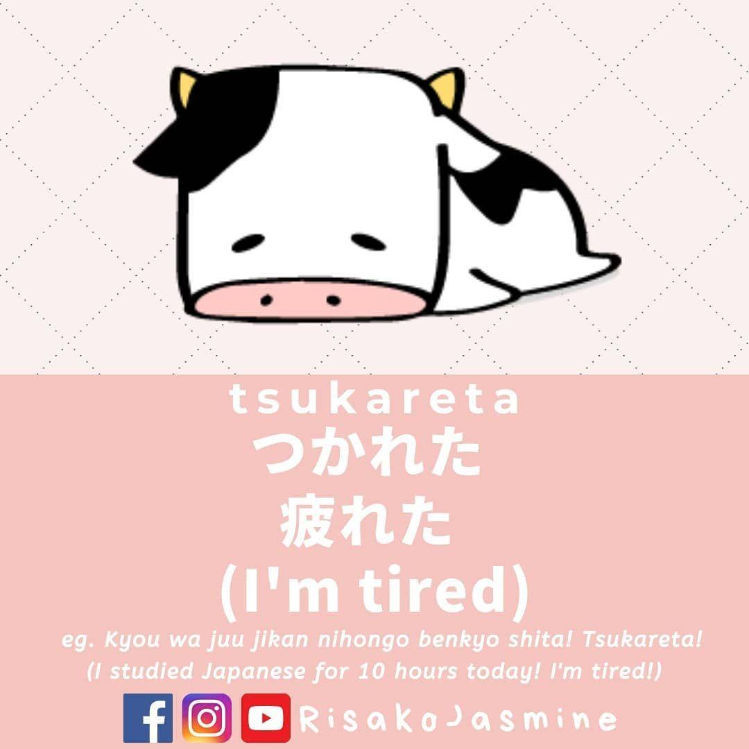 I M Tired In Japanese In 2020 Japanese Im Tired Nihongo