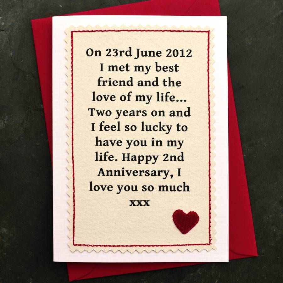 When We Met Personalised Anniversary Card Stuff