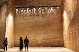 Bit.mat the waterfall of words located in the Void. An area that has been carved into the sandstone.