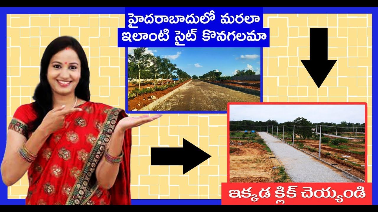 HMDA Plots 9059526579 Beside Hyderabad Outer Ring Road in