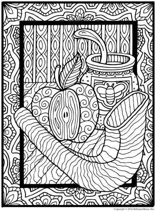 Pin by Melvyn Westreich on Coloring pages Jewish