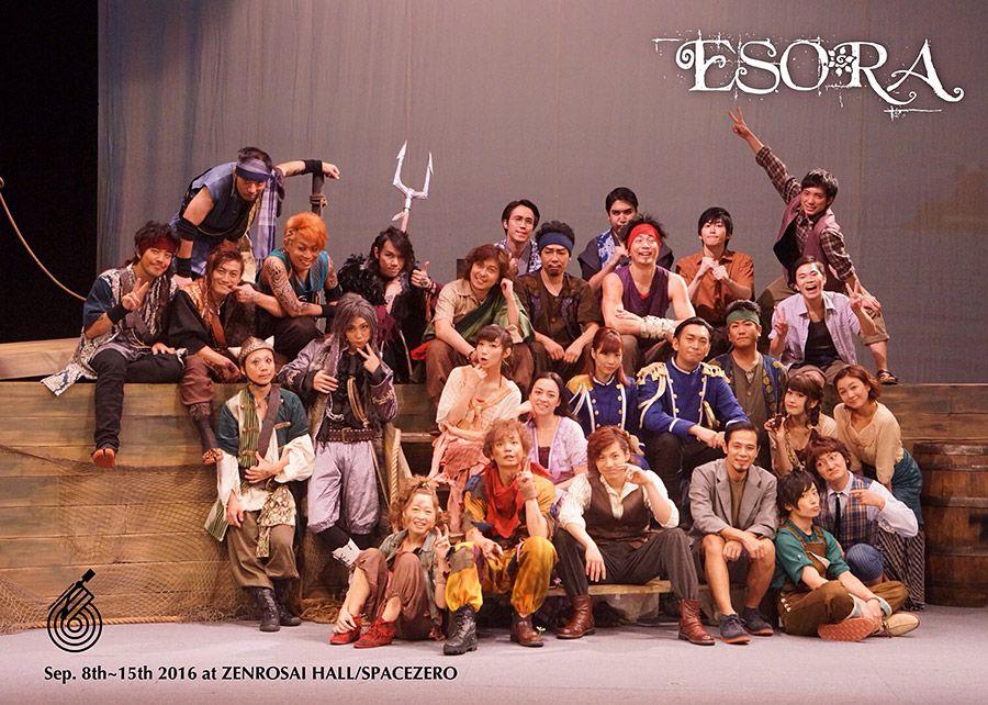 作・演出:浅沼晋太郎 2016年 bpm EXTRA公演 舞台『ESORA』 9/8〜9/15 全労済ホール/スペース・ゼロ