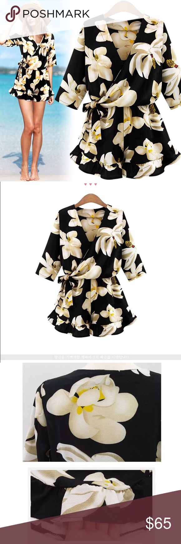 Black ruffled floral romper ☀️ This elegant romper is perfect to be worn outside in the sunlight, preferably on the beach