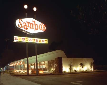 1960 s sambos restaurant ... hubby and I stopped at one after our wedding  on the way to the lake back in 1982. 551d511e0a1