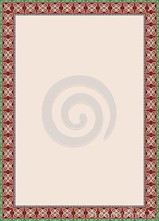 arabic art border frame design suitable for koran or