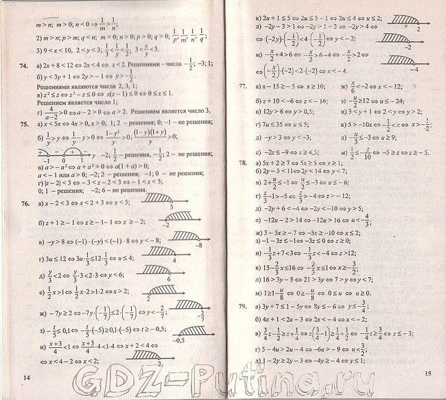 Решебник алгебра дорофееф решебник 7издание задание